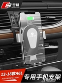 改裝車載手機支架汽車出風口導航吸盤支撐座【原本良品】