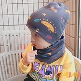 兒童圓頂帽子圍脖套裝純棉嬰兒寶寶套頭帽套脖兩件套【淘嘟嘟】