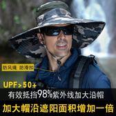 遮陽帽男釣魚帽子男士防曬帽夏季戶外大沿遮臉防紫外線旅游太陽帽 宜品