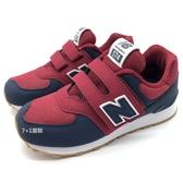 《7+1童鞋》中童 New Balance YV574DMI 復古 休閒 防滑 帆布 運動鞋 9497 紅色