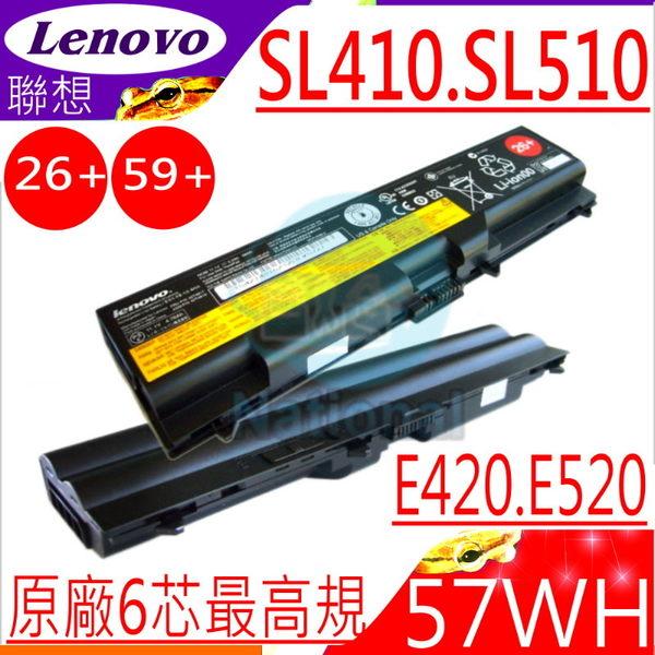 LENOVO SL410,SL510 電池(原廠)-E40,E50,SL410K,51J0499, 42T4703,42T475 ,42T4235, 42T4702,聯想電池