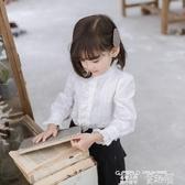 秒殺價女童襯衫曉希童春裝兒童白色純棉打底娃娃領洋氣長袖襯衣女童襯衫 童趣屋