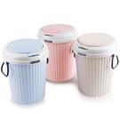 垃圾桶  創意家用彈蓋垃圾桶廁所衛生間客廳廚房臥室歐式有蓋大號帶蓋簡約jy MKS雙12狂歡