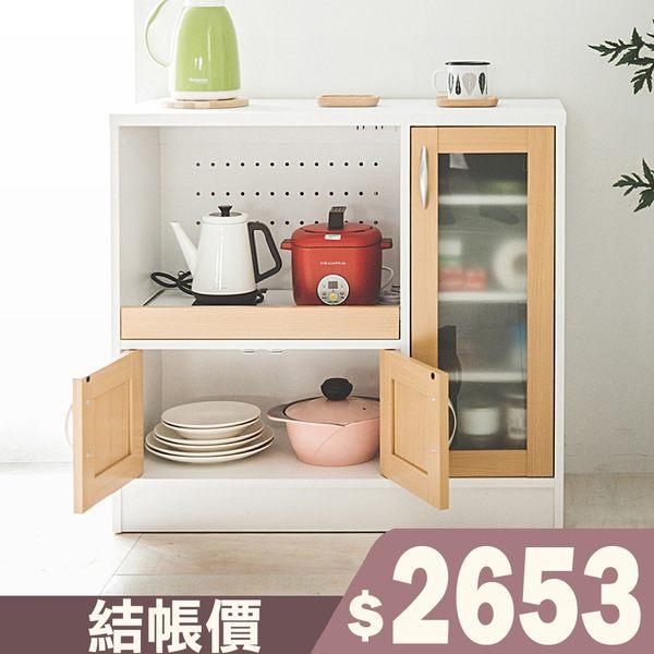 收納櫃 餐廚櫃 廚房架【N0057】夏洛電器收納廚房櫃 MIT台灣製  收納專科