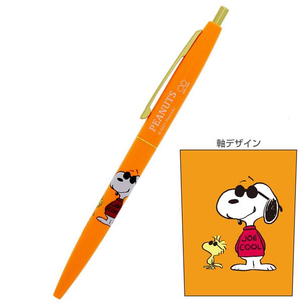 sun star BIC黑色油性圓珠筆 0.5mm SNOOPY史努比 狗屋_UA65501