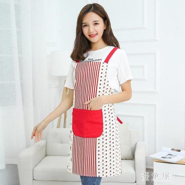 圍裙無袖背帶時尚廚房做飯防油純棉餐廳成人男女新款工作服 QG5920『優童屋』
