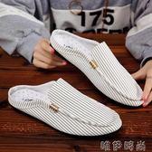 半拖鞋 夏季帆佈鞋韓版潮流男士半拖鞋男包頭一腳蹬懶人拖鞋社會小伙鞋子 唯伊時尚