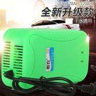 小轎車摩托車汽車電瓶充電器12V伏6A全...