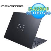NEXSTGO|NS14N1TW 14吋輕薄商用筆電 黑色 【贈石二鍋餐券兌換序號】