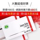 紅麴膠囊30顆/盒-大醫生技(買3盒送1盒,買6盒送3盒)