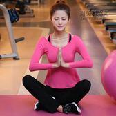 瑜伽服運動套裝女速干跑步健身衣服長袖三件套顯瘦「尚美潮流閣」