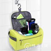 大容量旅行洗漱包出差防水化妝品收納包女便攜戶外洗漱用品收納袋