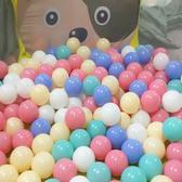 海洋球波波球廠家直銷海洋球無毒無味 兒童玩具球塑料球環保加厚