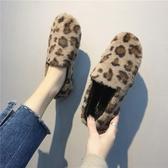毛毛鞋女春新款保暖加絨懶人一腳蹬豹紋平底棉鞋網紅外穿丑鞋女 藍嵐