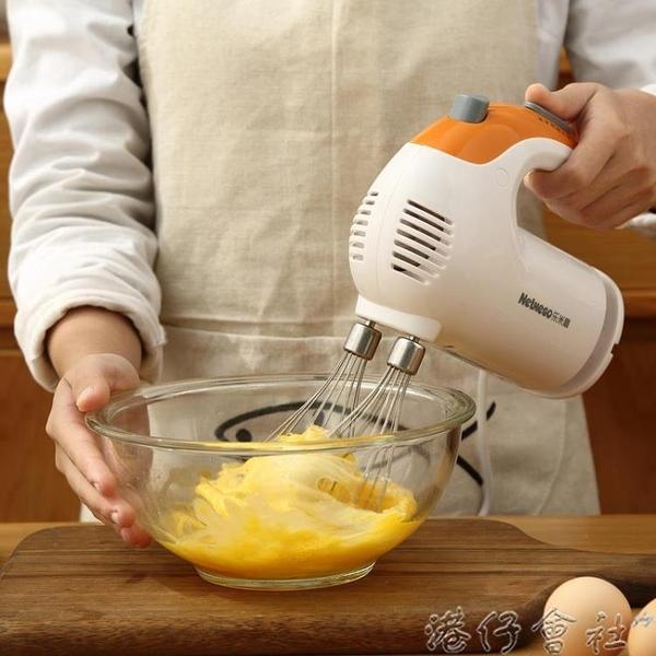 300W大功率電動打蛋器家用烘焙工具手持攪拌打發小型奶油機 港仔會社