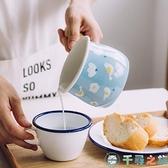 迷你奶鍋家用小奶鍋電磁爐搪瓷醬料鍋【千尋之旅】