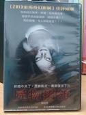 挖寶二手片-P38-004-正版DVD-電影【屍物招領】-貝琳洛達 奧拉加里多(直購價)
