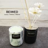 BEIWED 歐式香氛蠟燭|大理石擴香杯