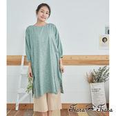 【Tiara Tiara】百貨同步 古典緹花7分袖洋裝(綠)