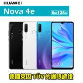 Huawei NOVA 4E 6.15吋 6G/128G 贈10000行動電源+9H玻璃貼+側翻皮套 智慧型手機 免運費