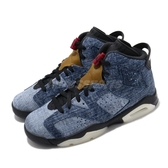 Nike Air Jordan 6 Retro GS Washed Denim 藍 黑 女鞋 水洗丹寧 運動鞋 喬丹 六代 【PUMP306】 CV5489-401