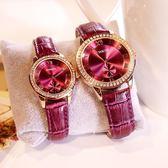 雙12購物節新款女士手錶時尚潮流皮帶防水學生女錶