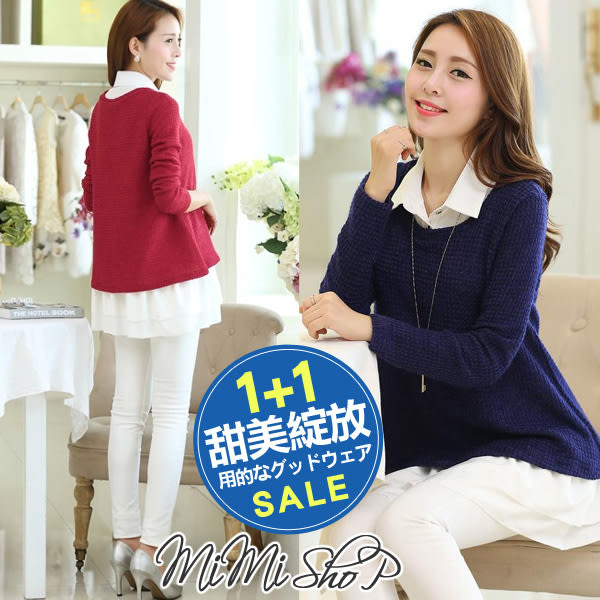 孕婦裝 MIMI別走【P31207】優雅愛戀 兩件式長袖針織衫+連身裙襯衫 優質推薦