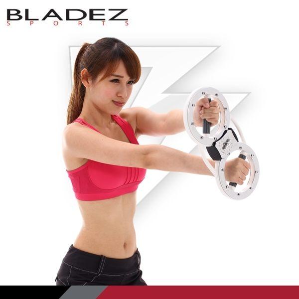 【BLADEZ】「臂熱」全新二代 可調阻力-女性4磅