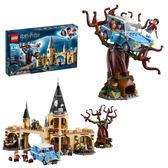 LEGO樂高 哈利波特系列 Hogwarts™ Whomping Willow™ 75953積木 玩具