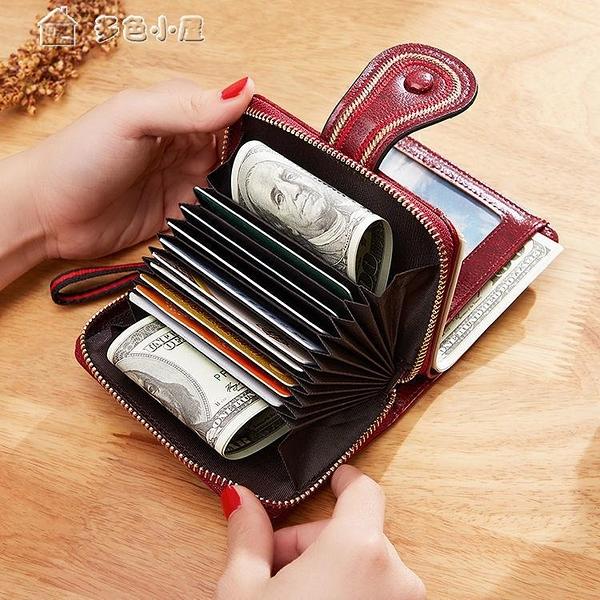 短夾錢包女新款學生韓版簡約卡包多卡位大容量短款折疊女士零錢包 快速出貨