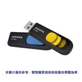 新風尚潮流 【AUV128-128G】 威剛隨身碟 UV128 128GB USB3.2 無蓋式 伸縮式