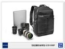 【分期零利率】Gitzo Century 百周年系列 世紀攝影後背包 相機包 GCB100BP(公司貨)
