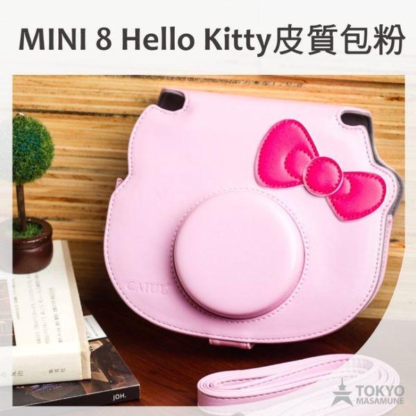 【東京正宗】 instax mini8 HELLO KITTY 蝴蝶結 拍立得 相機 皮質包 粉紅色 另售 白色 m8a