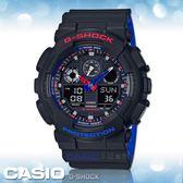 CASIO手錶專賣店 G-SHOCK GA-100LT-1A 時尚雙顯男錶 防水200米 GA-100LT