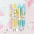 ﹝角落生物弧型自動鉛筆﹞正版 自動鉛筆 按壓式 鉛筆 自動筆 筆 文具〖LifeTime一生流行館〗