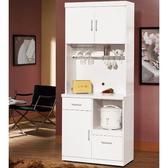 櫥櫃 餐櫃 QW-848-4 祖迪白色2.7尺單門碗碟櫃(上+下)【大眾家居舘】