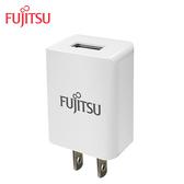FUJITSU 富士通 1A USB 電源供應器 US-03