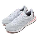 adidas 慢跑鞋 Supernova W 藍 粉紅 女鞋 Boost Bounce 混合中底 運動鞋【ACS】 FV6019