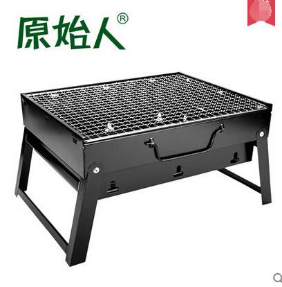 燒烤爐燒烤架戶外家用 可折疊木炭3-5人全套便攜加厚烤爐