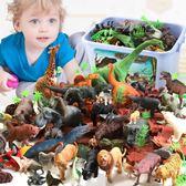 兒童恐龍玩具套裝3-6歲仿真動物大號霸王龍模型塑膠男孩子玩具4歲 蜜拉貝爾