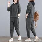 運動套裝 初秋新款跑步運動套裝女春秋休閒大碼寬鬆顯瘦連帽衛衣兩件套 -完美