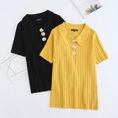 冰絲針織 坑條金釦上衣-大尺碼 獨具衣格