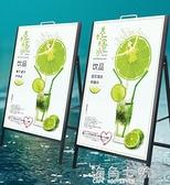 廣告牌展示牌立牌KT板展架立式落地式戶外宣傳防風摺疊招聘海報架 蘇菲小店