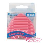 【COCORO樂品】筆插式洗刷板