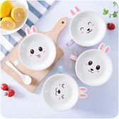 泡麵碗 家用可愛創意不銹鋼碗帶蓋便當泡面杯方便面碗吃飯碗 QG1774『優童屋』