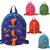 後背包 嬰兒防走失書包旅行兒童防走丟幼兒背包1-3歲男可愛女寶寶小包包 【限時88折】