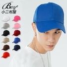 帽子 基本款棒球帽老帽運動帽【N5015】