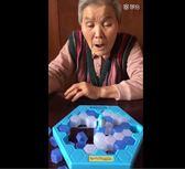親子遊戲 拯救企鵝敲打冰塊破冰台積木 兒童男女孩桌游親子益智力 抖音玩具 潮先生 igo