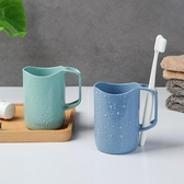 創意刷牙杯情侶洗漱杯家用多功能小麥稈帶手柄刷牙杯子牙缸漱口杯