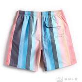 海邊度假潮男沙灘褲速干防潑水大褲衩 有內襯溫泉褲平角泳褲 全網最低價